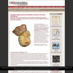 Homo sapiens en Grece 210 000 ans ? Apidima