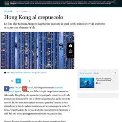 Hong Kong al crepuscolo
