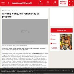 À Hong Kong, le French May se prépare