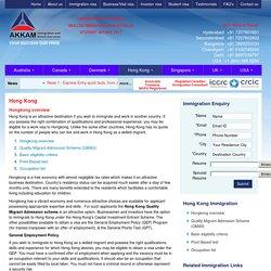Hong Kong Immigration, HK Immigration