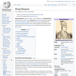 Hong Xiuquan - Wikipedia