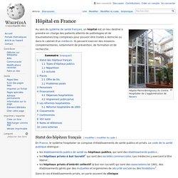 Hôpital en France
