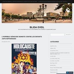 L'horrible génocide sioniste contre les enfants juifs Sepharades