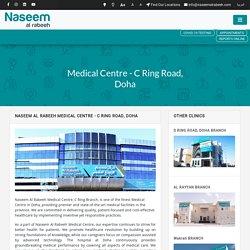 Doha Clinics