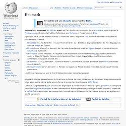 Houmach