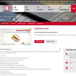Iskan housing loan