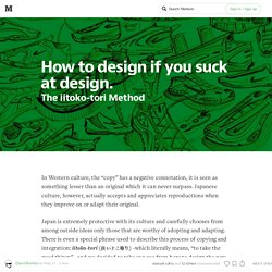 How to design if you suck at design