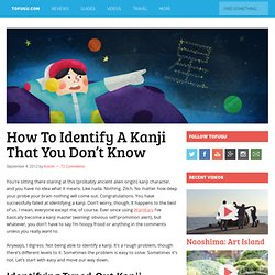 How To Identify A Kanji That You Don't Know