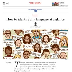 How to identify any language at a glance