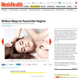 How to Touch Her Vagina