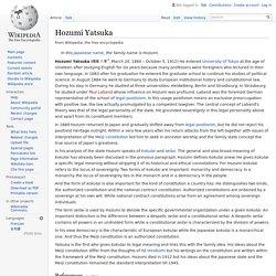 Hozumi Yatsuka