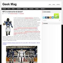 HRP 2: le robot ouvrier de demain?