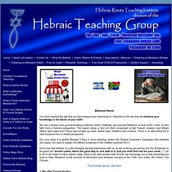 Hebraic Roots Teaching Institute > Home