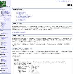 HTA - FSWikiLite