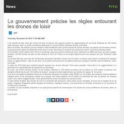 HTC News