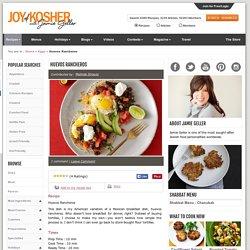 Huevos Rancheros Recipe - JoyOfKosher.com
