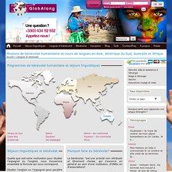 Apprendre l'espagnol - bénévolat humanitaire et éco-volontariat en Amérique latine
