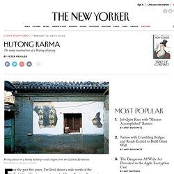 Hutong Karma