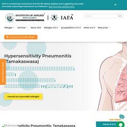 Hypersensitivity Pneumonitis l IAFA