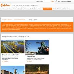 I mulini a vento - Holland.com