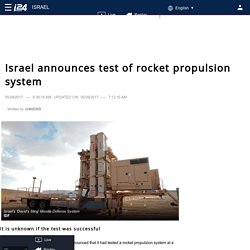 i24NEWS - Israel announces test of rocket propulsion system