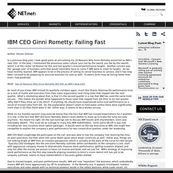 IBM CEO Ginni Rometty: Failing Fast | NET(net), Inc.