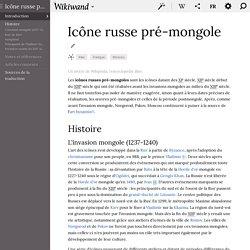 Icône russe pré-mongole - Wikiwand