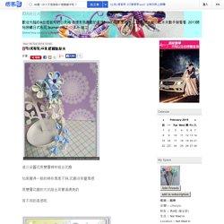 日式布花>>水藍圓點髮夾 @ IDA的日式布花
