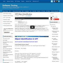 UFT Object Identification