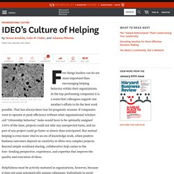 IDEO's Culture of Helping
