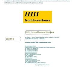 IHH IronHorseHouse