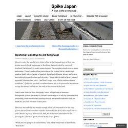 Ikeshima: Goodbye to old King Coal | Spike Japan