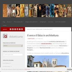 Il vero e il falso in architettura