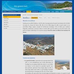 Ile de Serifos Grece Cyclades