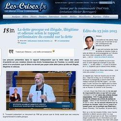 » La dette grecque est illégale, illégitime et odieuse selon le rapport préliminaire du comité sur la dette