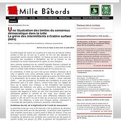 13/08 Une illustration des limites du consensus démocratique dans la lutte La grève des intermittents à Cratère surface (Alès)