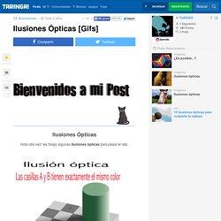 Ilusiones Ópticas [Gifs] - Taringa!