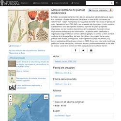 Manual ilustrado de plantas medicinales