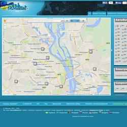 Полный список коммунального транспорта и маршруток Киева на карте города. Автобусы, трамваи, троллейбусы и маршрутки Киева