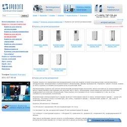 Корпус для систем распределения от производителя