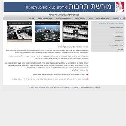 ממרחבי חיפה - היסטוריה, נוף וסביבה אודות