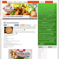 Киш с лососем и брокколи - Пошаговый рецепт с фото