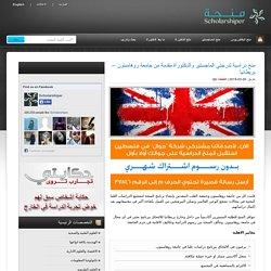 موقع منحة » منح دراسية لدرجتي الماجستير والدكتوراة مقدمة من جامعة روهامبتون – بريطانيا - منح دراسية