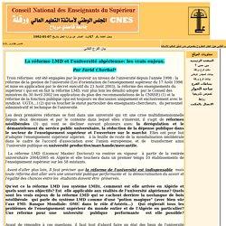 موقع المجلس الوطني لأساتذة التعليم العالي فرع ورقلة