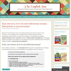 Как пишется дизайн по английски
