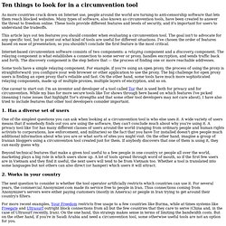 10 things to look for in a circumvention tool