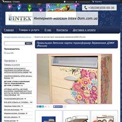 Детская парта трансформер деревянная ДЭМИ купить в Киеве и Украине