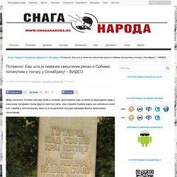 Потресно: Ево шта је немачки свештеник рекао о Србима погинулим у логору у Оснабрику! – ВИДЕО - Снага Народа