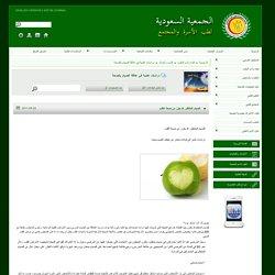 الصيام المنتظم.. قد يعزز من صحة القلب / الجمعية السعودية لطب الأسرة والمجتمع