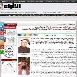 المنهج الإسلامي في عقاب الأبناء وسطي لا إفراط ولا تفريط